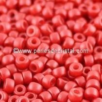 10GR MATUBO Czech Glass Seed Beads 8/0 (3mm) - COLOURS PASTEL DARK CORAL 02010/25010